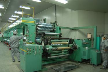 Reversed Printing