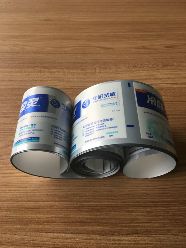 Aluminum Plastic Laminated Web for Toothpaste tube , Offset Printing