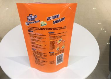 Daily Chemical Flexible Packaging Pouches With Delicate Gravure Printing