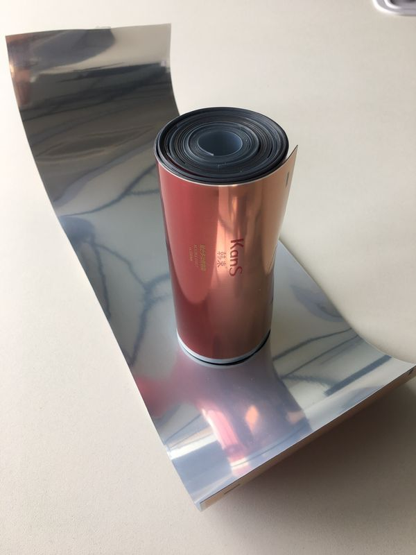 Wine Red Vacuum Aluminized PET CAL Laminated Web For Pharmaceutical