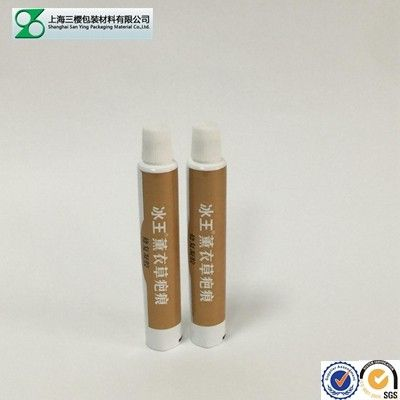 ABL / PBL Collapsible Aluminum Pharmaceutical Tube Packaging 5g 15g 30g