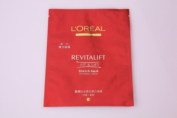 Multi-layer AL / CPP Cosmetic Packaging Bag Laminate Colored Bag for Facemask