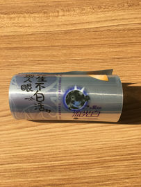 250um Thickness Silver color Laminated Web Silk Screen Printing 850m per roll