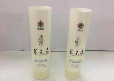 Cosmetic Plastic Packaging