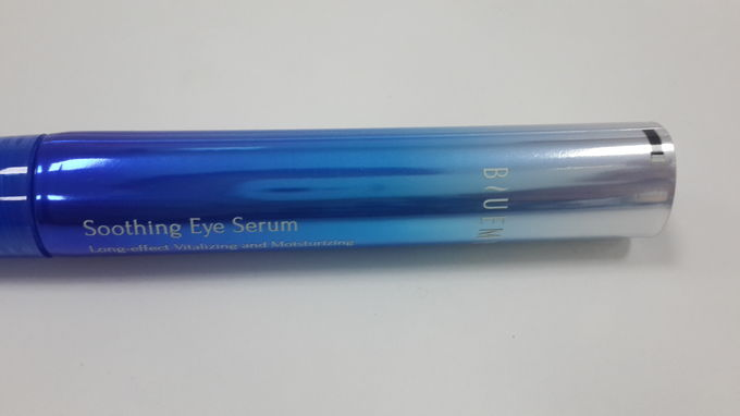 Metallic Three Roller Ball Tube for Eye Cream Packaging Diameter 19mm